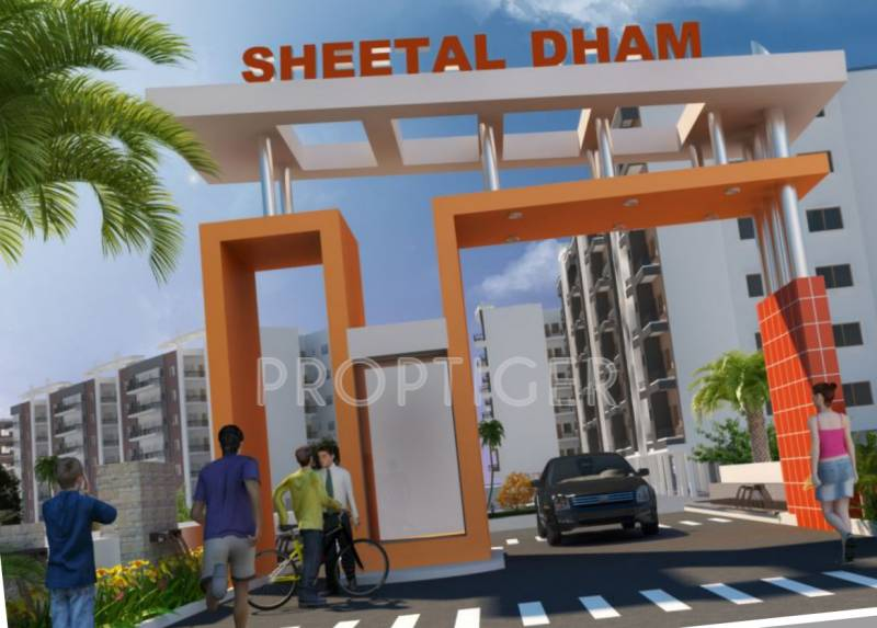 Images for Elevation of Sheetalnath Dham