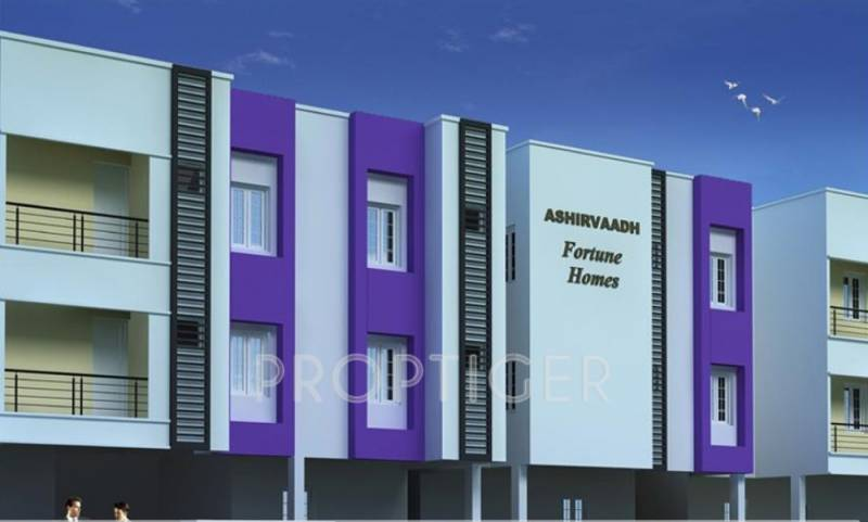 Images for Elevation of Ashirvaadh Homes Fortune Homes