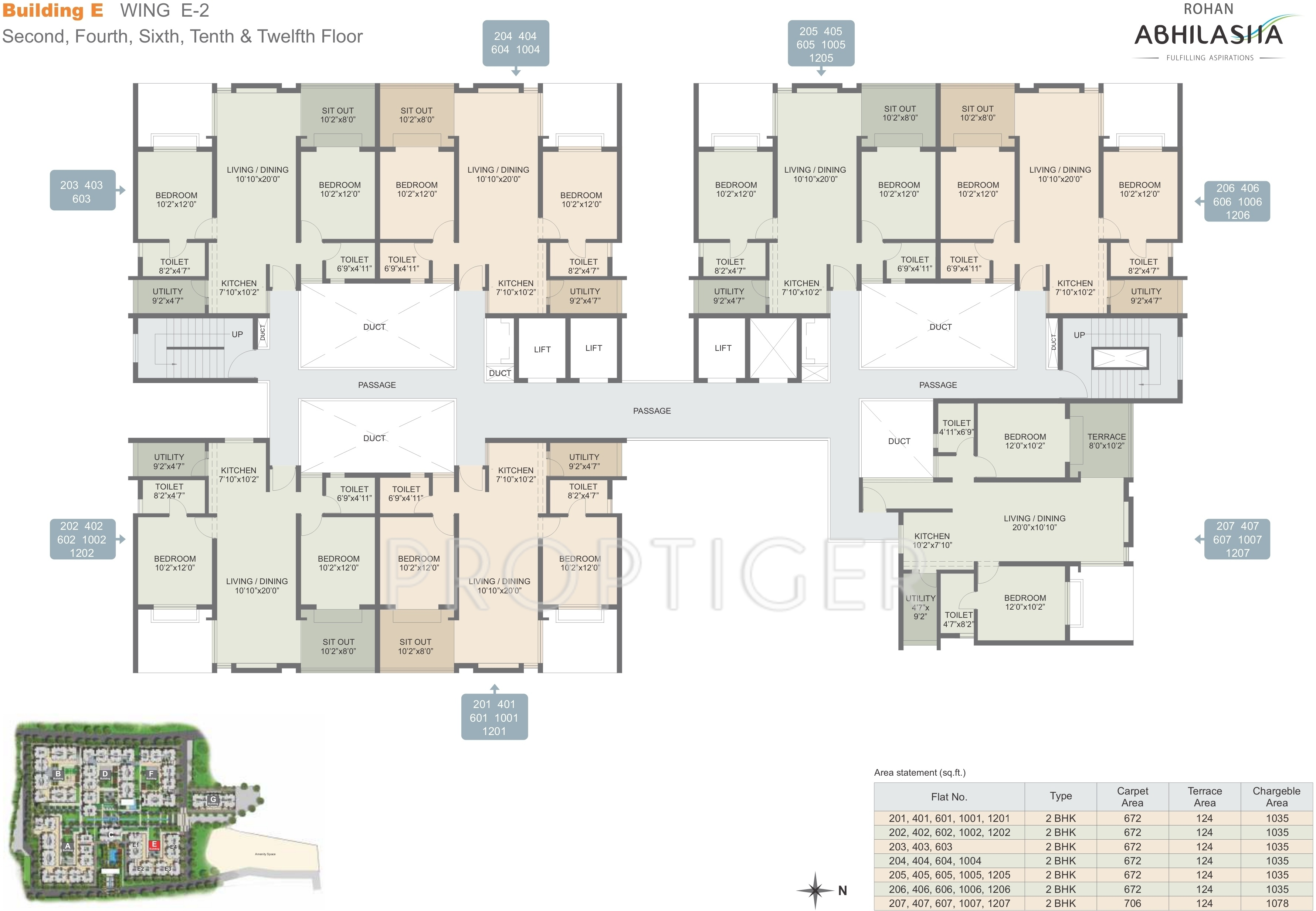 658 sq ft 1 bhk 1t apartment for sale in rohan builders for Apartment design development pvt ltd