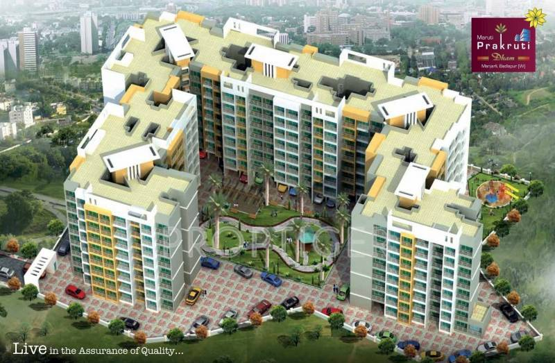 Images for Elevation of Prakruti Maruti Prakruti Dham
