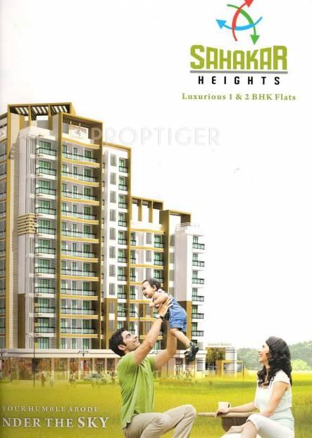 Images for Elevation of Sahakar Heights