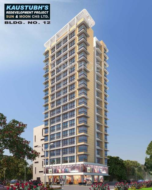 Images for Elevation of Kaustubh Sun And Moon Chs Ltd Bldg No 12 And 13