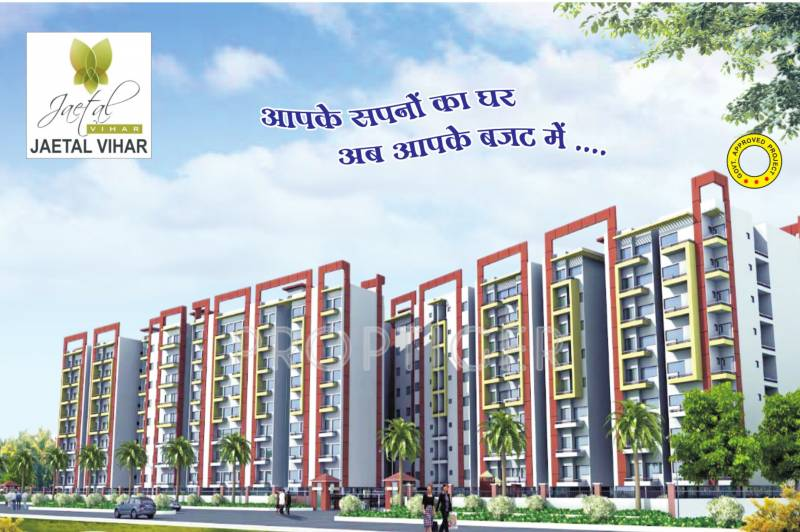 Images for Elevation of Jaetal Group Vihar