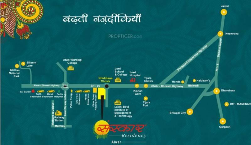 Images for Location Plan of MGI Sanskar Residency