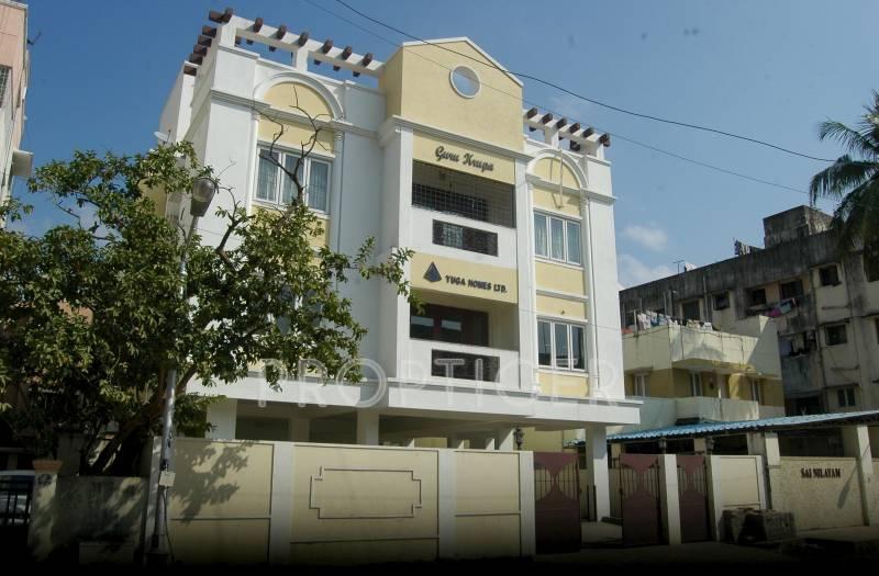 Images for Elevation of Yuga Guru Krupa