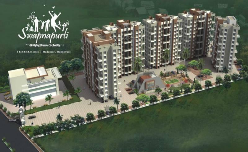 Images for Elevation of Prime Swapnapurti