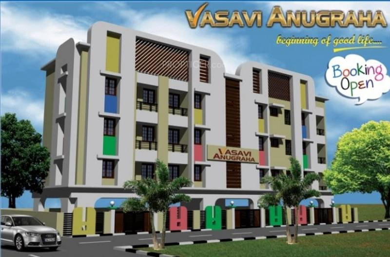 sri-vasavi-developers anugraha Elevation