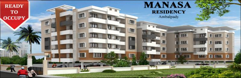 Images for Elevation of Manasa Residency