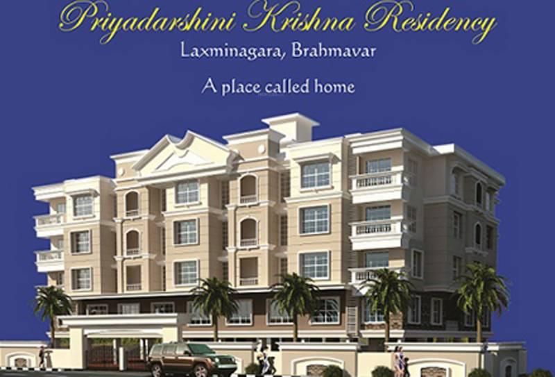 Images for Elevation of Priyadarshini Krishna Residency