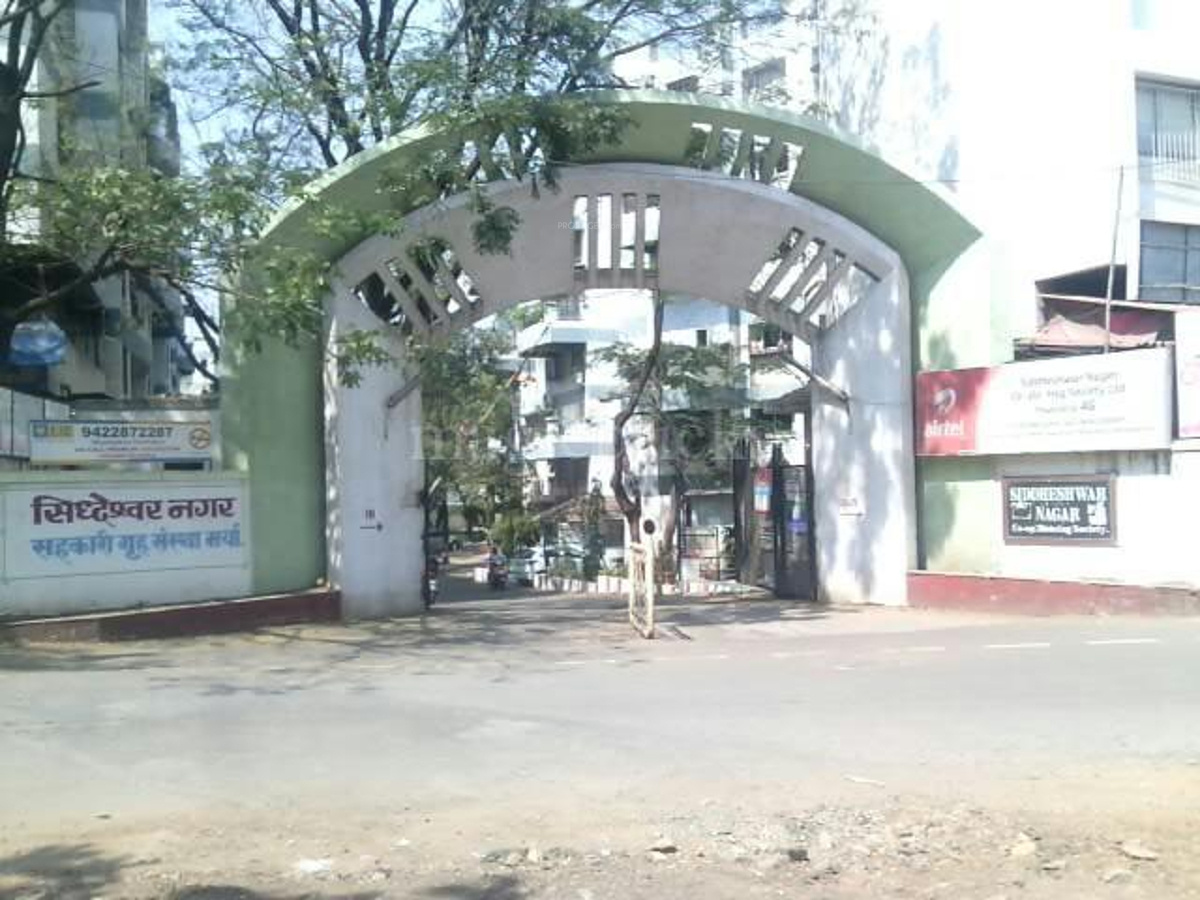 Siddheshwar Nagar Cooperative Housing Society In Tingre