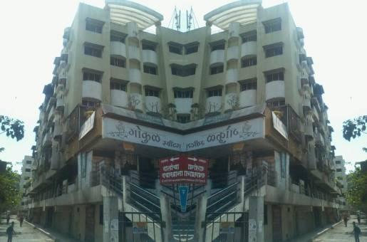 Sanjay kakade group terrace in warje pune price for Terrace elevation