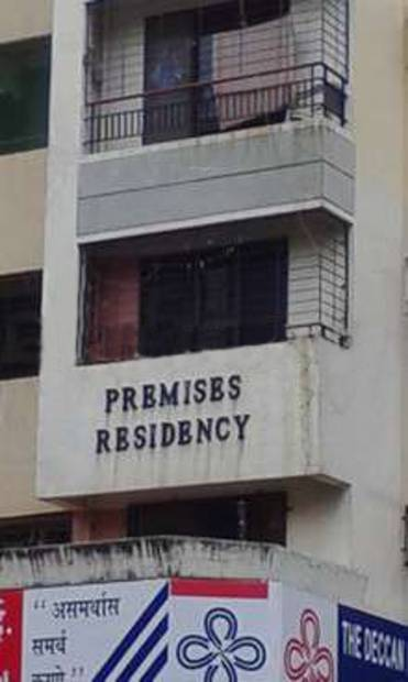 Images for Elevation of Goodwill Premises Residency