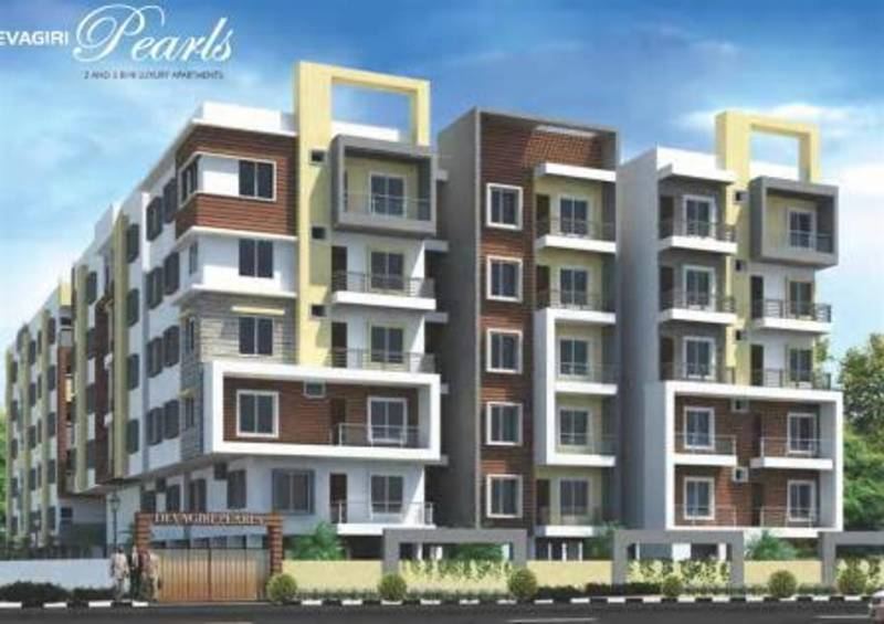 Images for Elevation of Devagiri Pearls