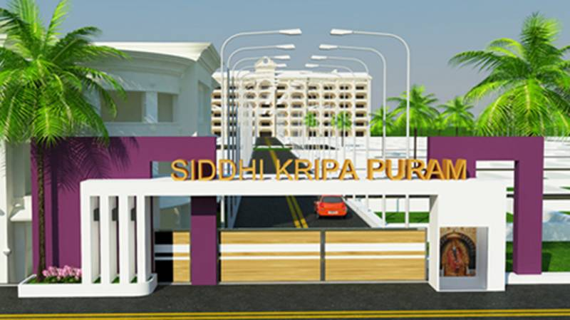Images for Main Other of Siddhi Puram 2