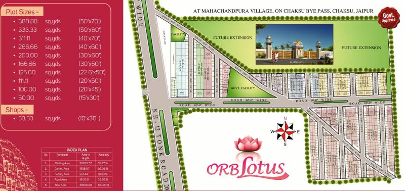 Images for Layout Plan of SVT ORB Lotus