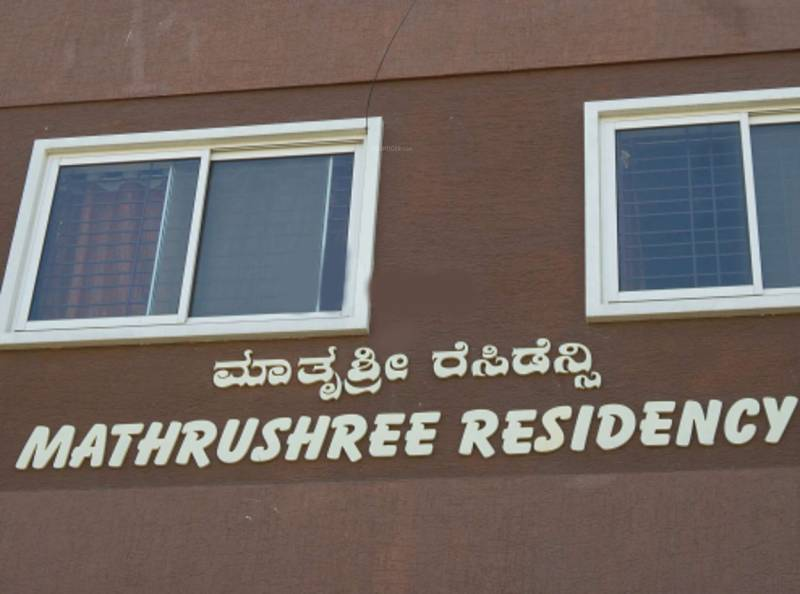 Images for Amenities of Reputed Builder Mathrushree Residency