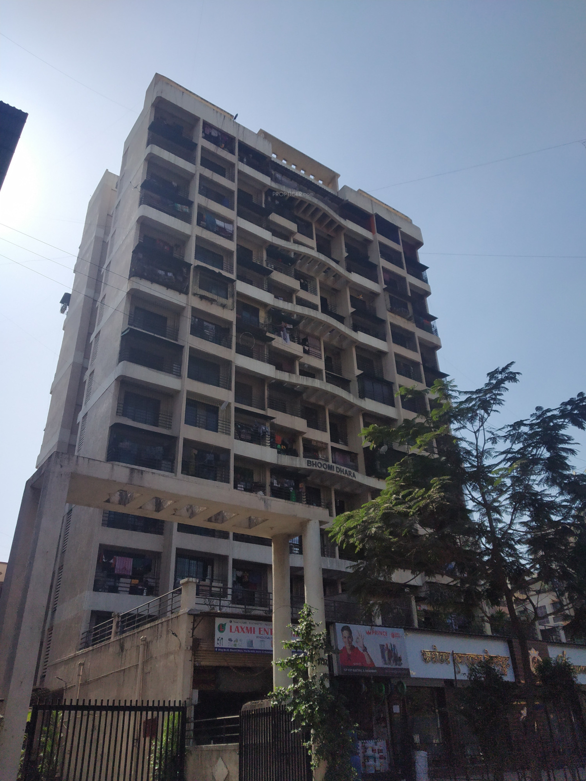Reputed Bhoomi Dhara in Kamothe, Mumbai - Price, Location