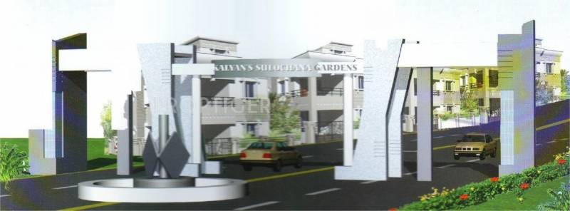 Images for Elevation of Satya Kalyans Sulochana Gardens