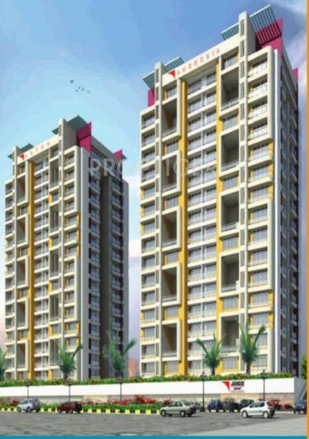 Images for Elevation of Jangid Group Ambrosia And Aster