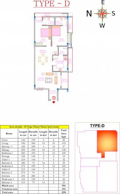 Dream IBIZA (2BHK+2T (1,150 sq ft) 1150 sq ft)