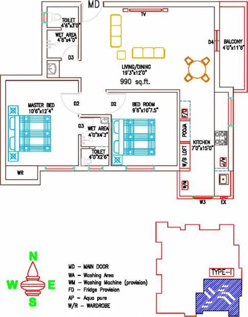 Sree Sai Brindavan (2BHK+2T (990 sq ft) + Pooja Room 990 sq ft)