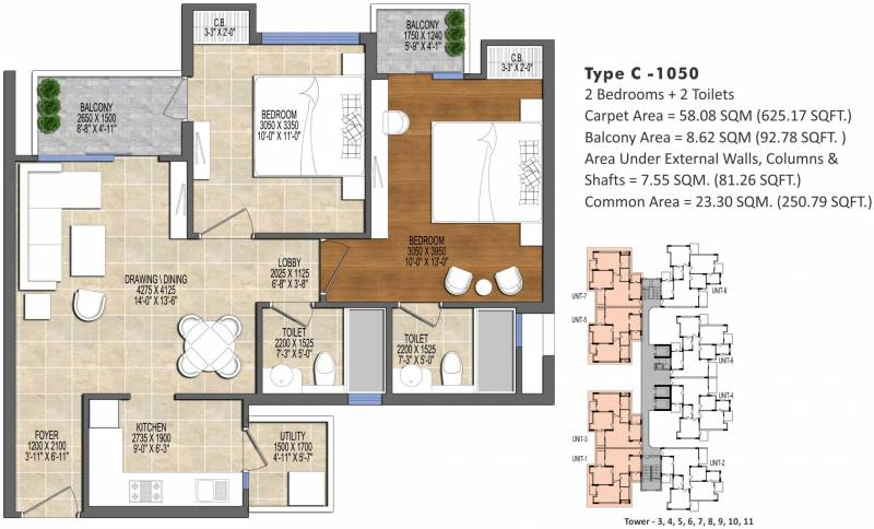 Ace Divino (2BHK+2T (1,050 sq ft) 1050 sq ft)