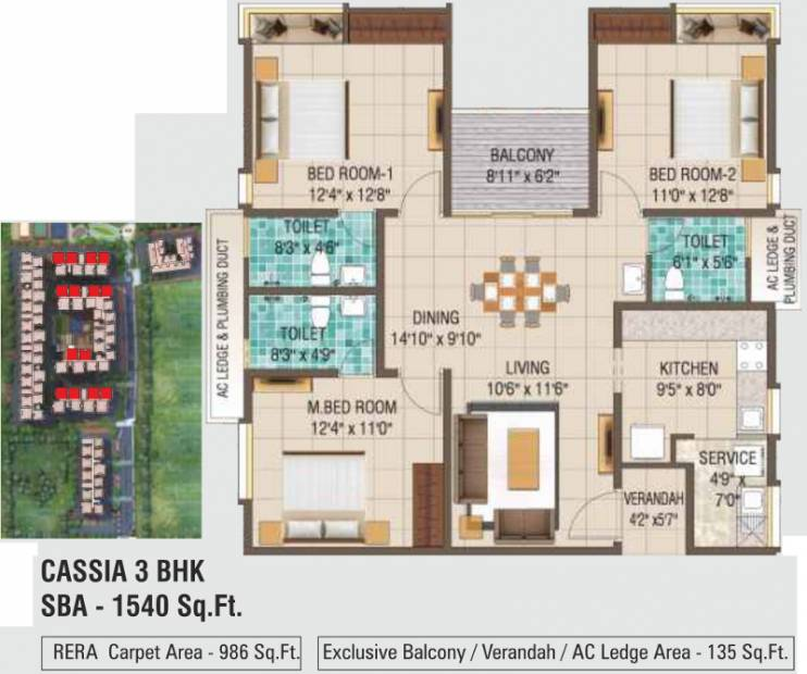 Alliance Galleria Residences (3BHK+3T (1,540 sq ft) 1540 sq ft)