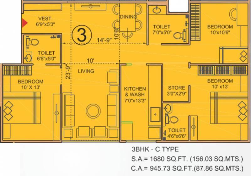 Bakeri Sivanta (3BHK+3T (945.72 sq ft) + Study Room 945.72 sq ft)