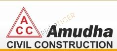 Images for Logo of Amudha