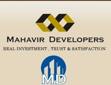 Images for Logo of Mahavir
