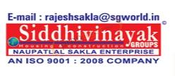 Images for Logo of Siddhivinayak Groups