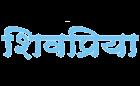 Images for Logo of Shivpriya