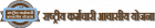 Images for Logo of National Employee Housing Society