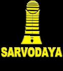 Images for Logo of Sarvodaya