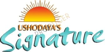 Images for Logo of Ushodaya