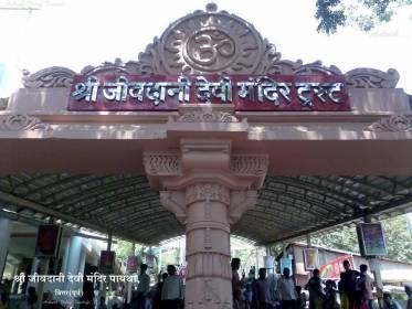 Image for Heroshot in Virar