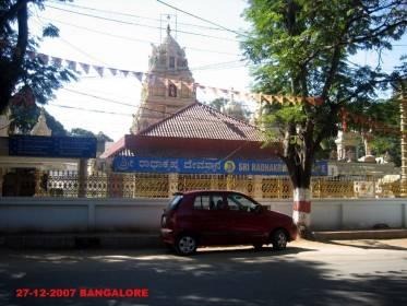 Image for Heroshot in Sanjay Nagar