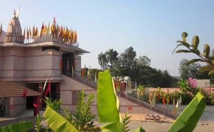 Image for Heroshot in Bannerghatta