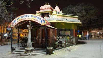 Sahakar Nagar-heroshot