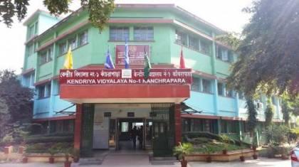 Kanchrapara-heroshot