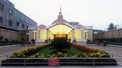 Image for Heroshot in Sodepur