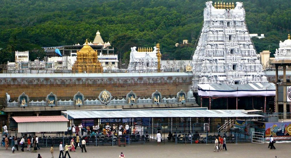 Tirupati's property